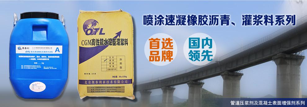 荆州无收缩灌浆料供应商
