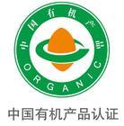 济南ISO9001质量管理体系认证怎么申请