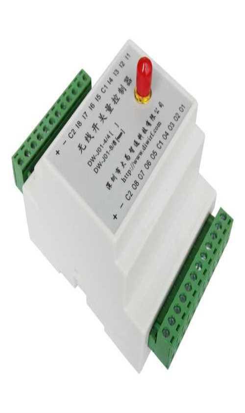 无线控制器供应商