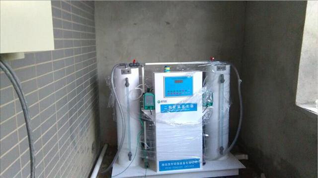 海东小型医院污水处理设备