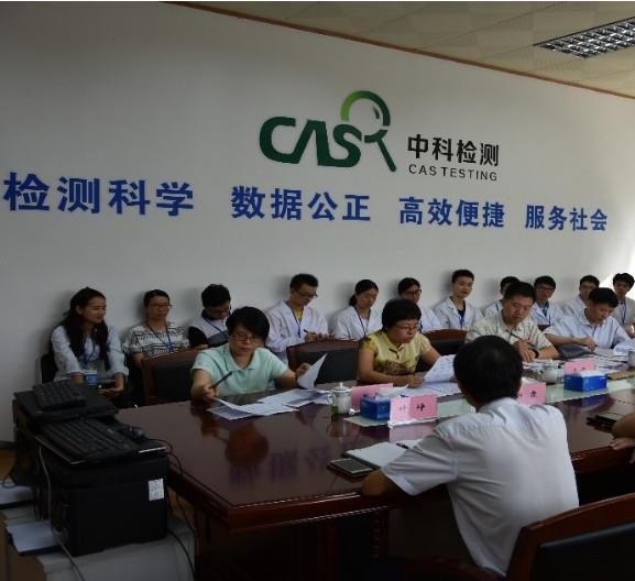 湖北省农产品检测报告