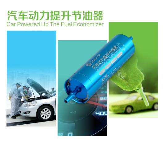 锡林郭勒盟汽车节油器厂家直销