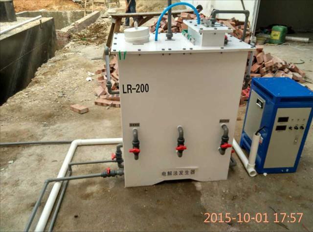 一体化医院废水处理设备