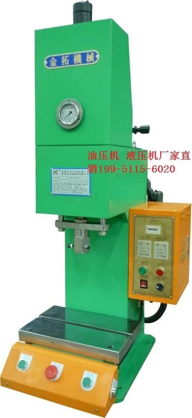 济南四柱油压热压机