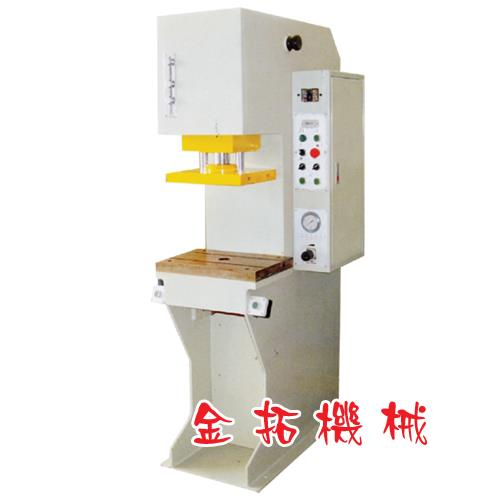贵阳C型油压机厂家