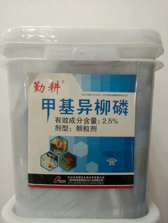 蒜蛆专用地下害虫杀虫剂生产厂家