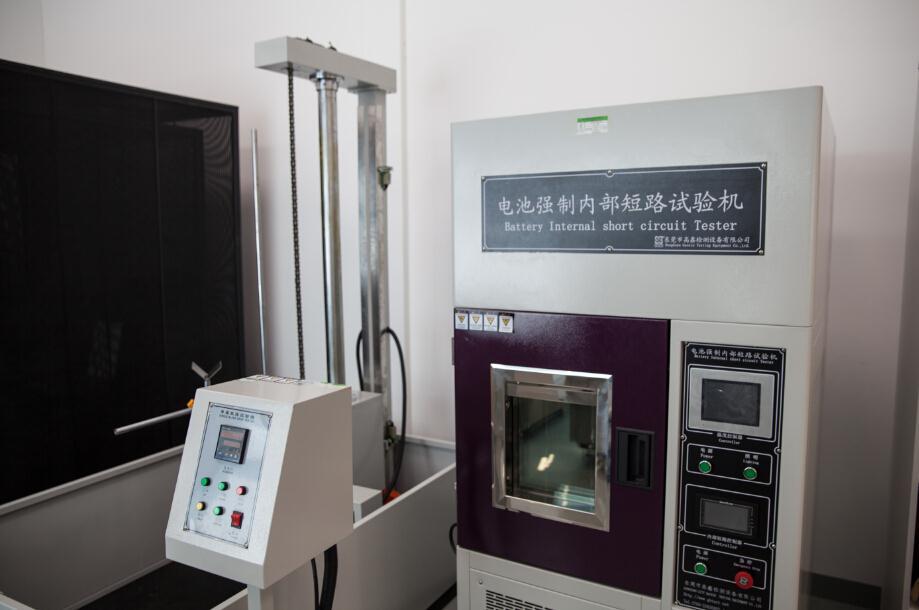 宁波UN38.3认证公司
