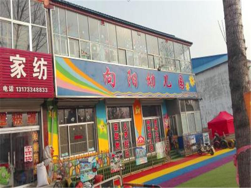 咸宁学校幼儿园抗震鉴定报告
