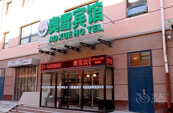 龙岩宾馆酒店特种行业房屋安全鉴定权威单位