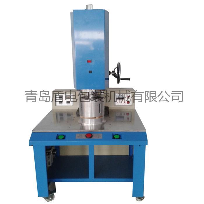 上海超声波焊接机厂家