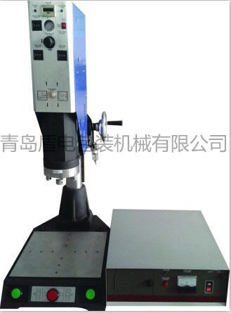 邢台超声波焊接机