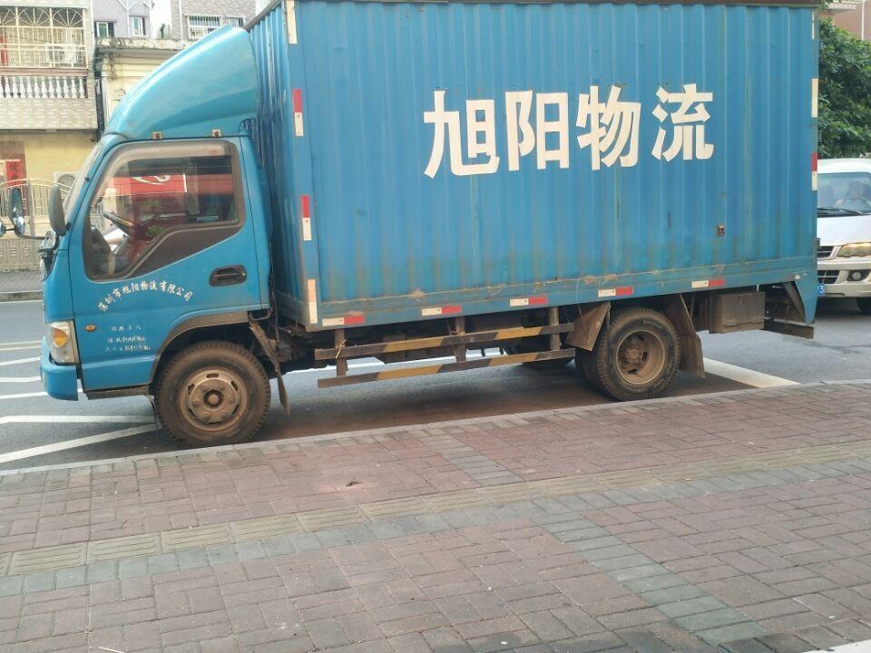 东莞茶山直达广昌县物流公司