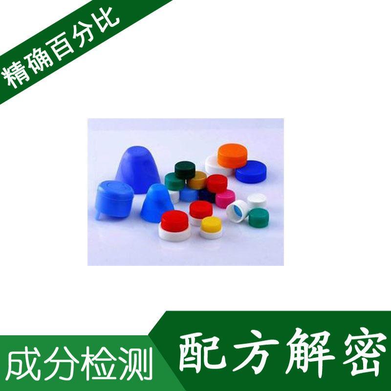 专业从事塑料制品检测