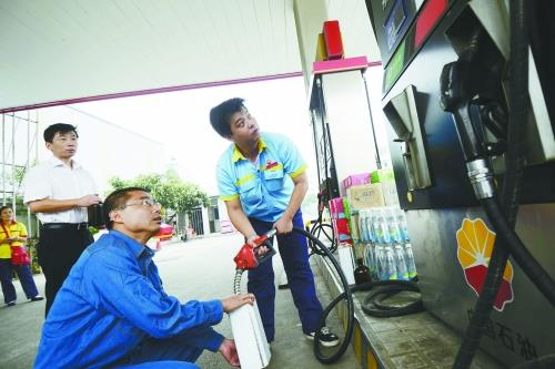 供应油品检测燃油检测