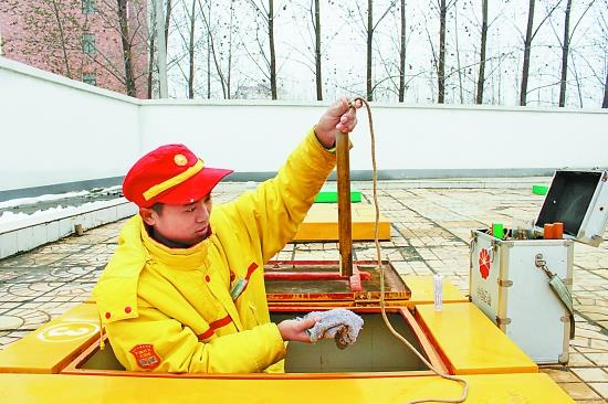 成都油品检测变压器油检测