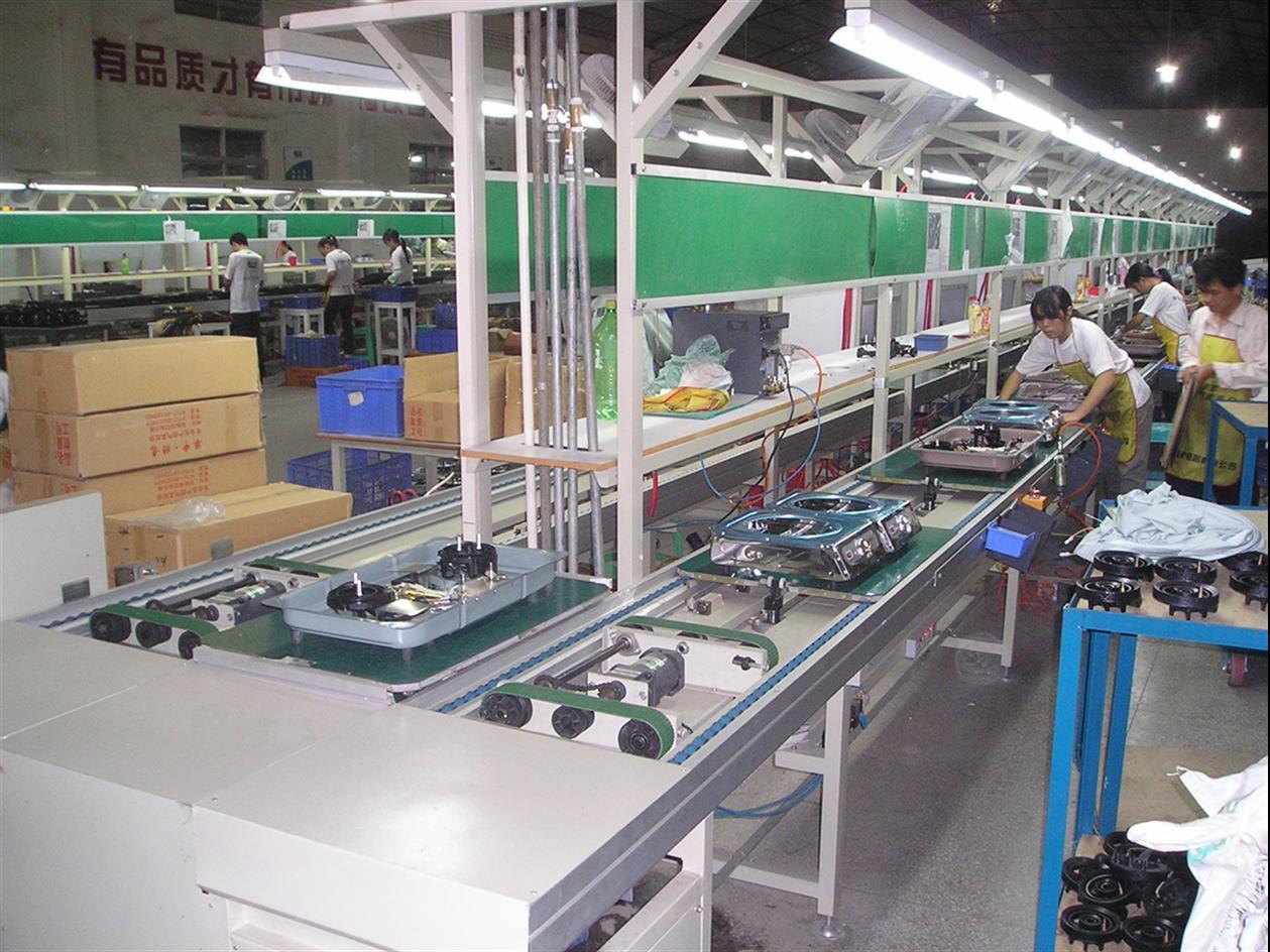 攀枝花电子电器检测公司