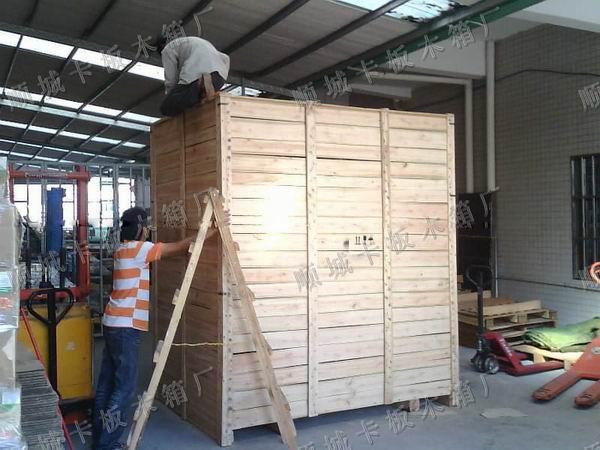 广州出口木箱制造商