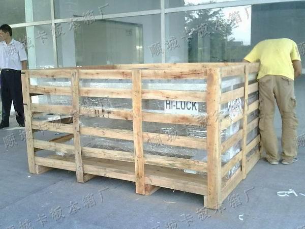 专业办理出口木箱