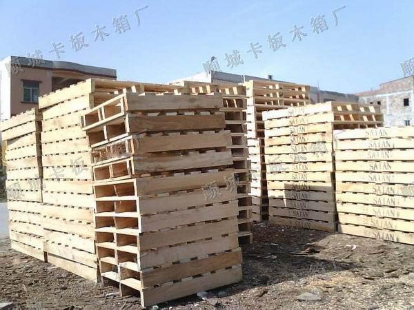 专业承接东莞卡板生产厂家