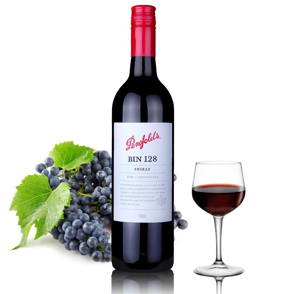 乐东黎族自治县澳洲红酒批发价