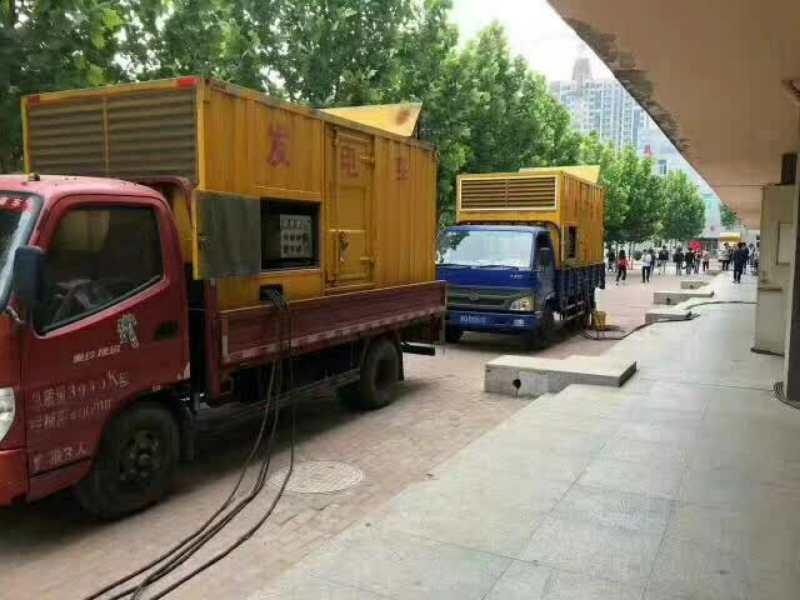 衡水现货发电车出租供应商