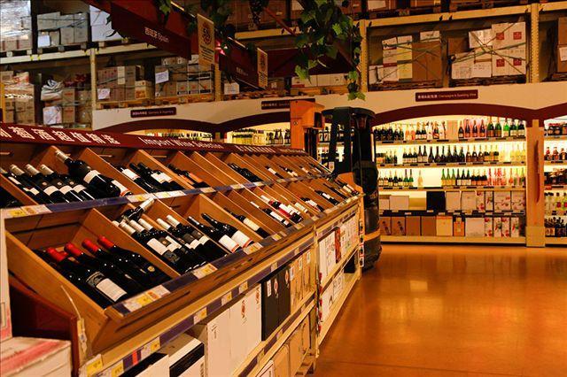 贵州智利红酒批发价