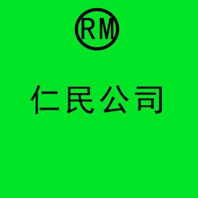 简阳景区灭白蚁灭跳蚤公司