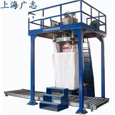 深圳国产吨袋包装机