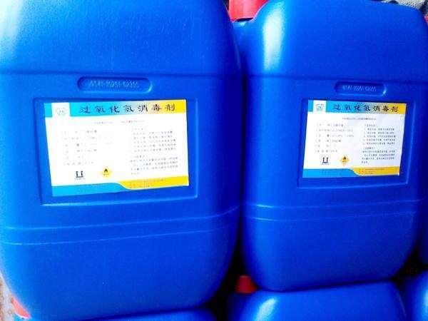 湖南引发剂叔丁基过氧化氢厂商