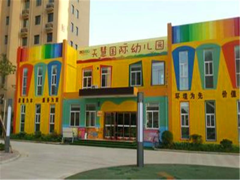 阳江学校幼儿园检测鉴定单位