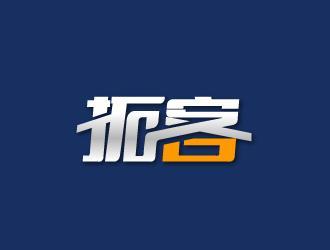 芜湖养生馆拓客公司团队