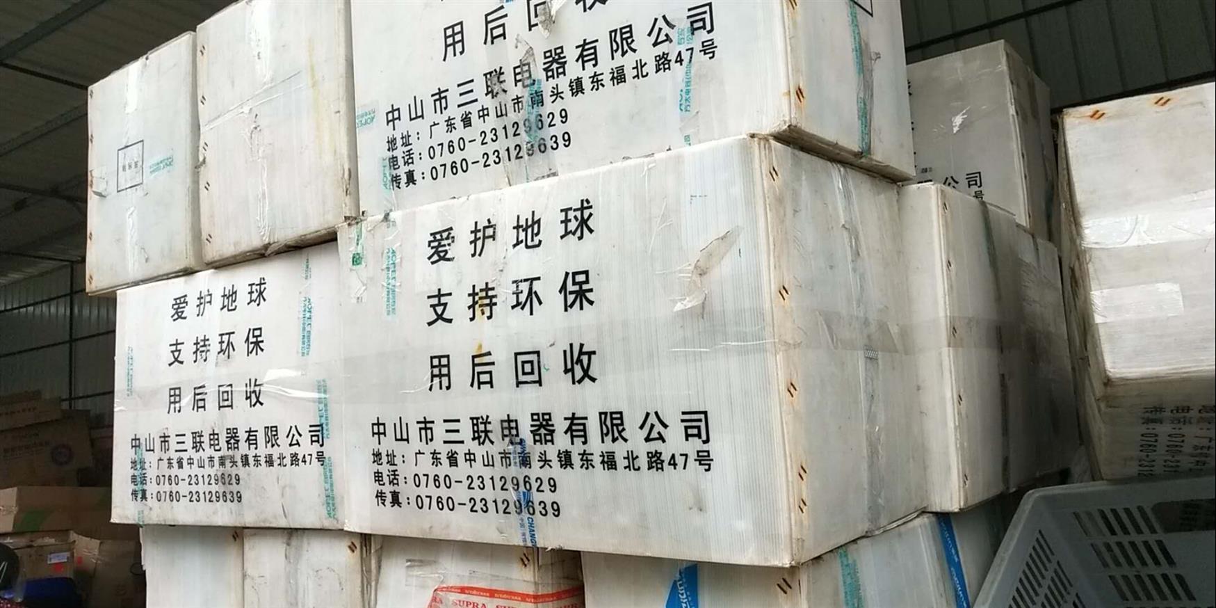 广东环保钙塑箱规格