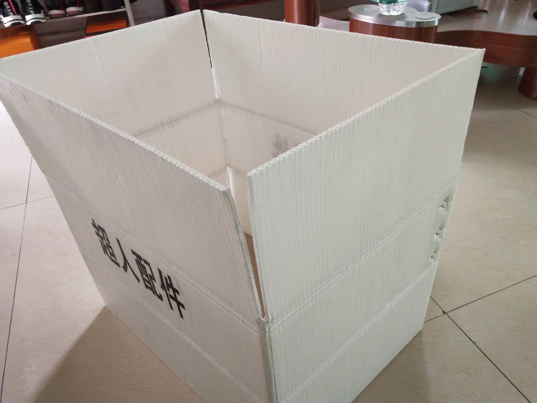 广州哪里有钙塑箱规格
