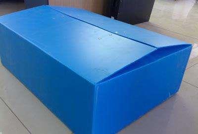 中山中空板周转箱生产