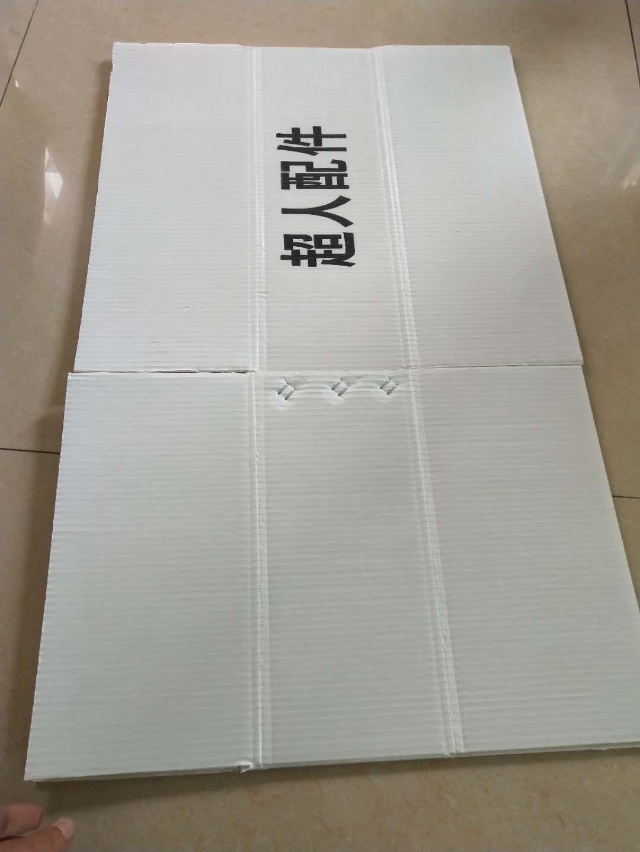 东莞钙塑箱定制