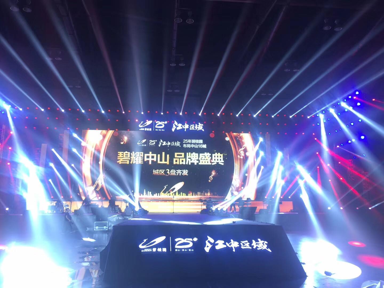 上海舞台设计舞台搭建租赁安装技术支持