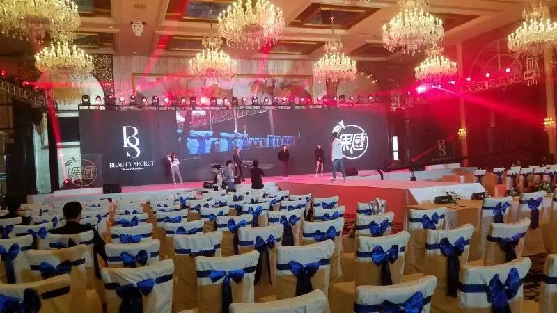 上海婚礼策划公司