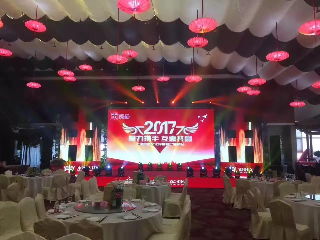 上海一周年庆典仪式策划公司