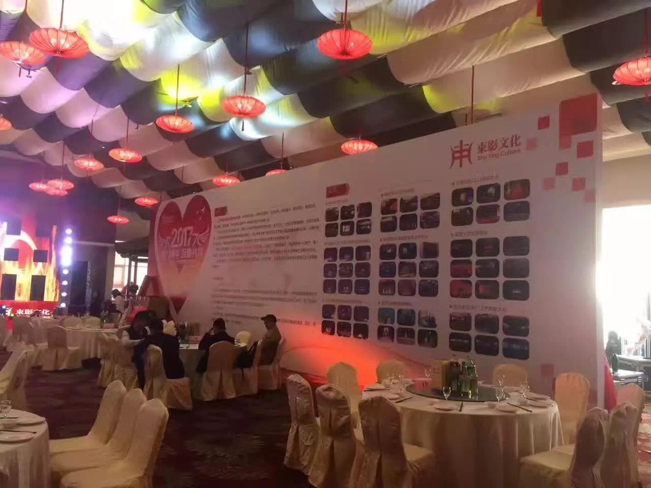 上海企业庆典仪式