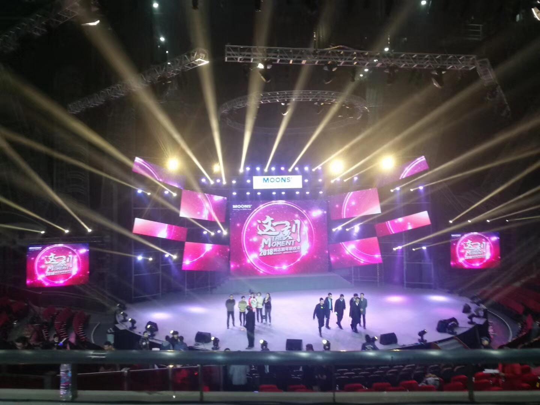 徐汇年会LED显示屏设备租赁