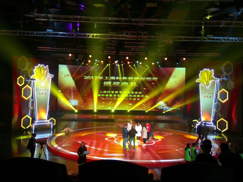 上海大型灯光搭建