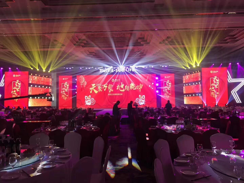 上海年会LED显示屏设备租赁