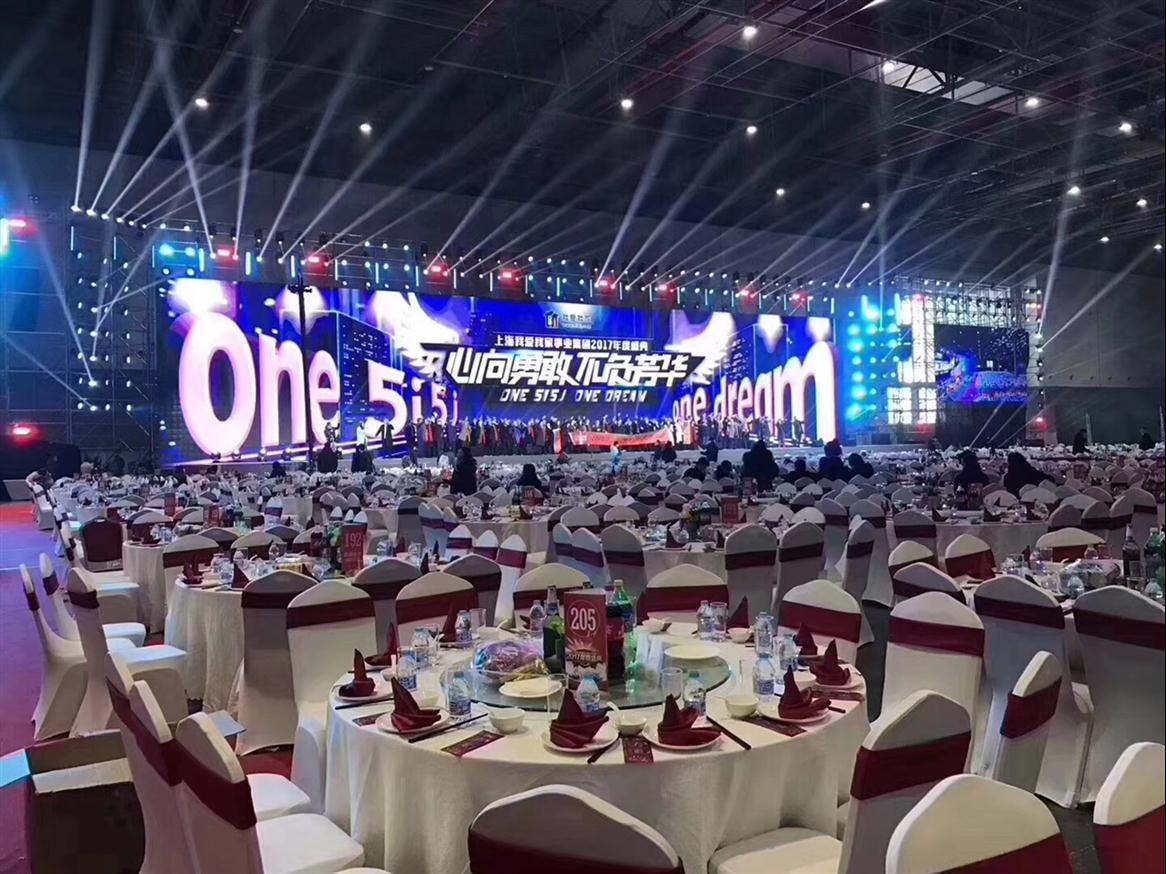 徐汇婚礼LED显示屏设备租赁