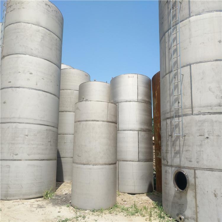 广州二手不锈钢储罐