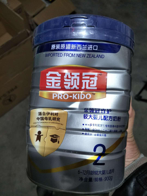 银川收购临过期奶粉