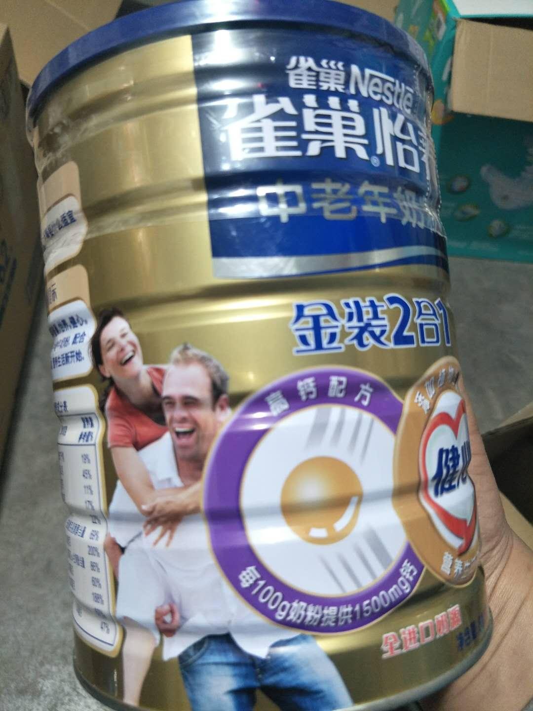 塔城收购临过期奶粉