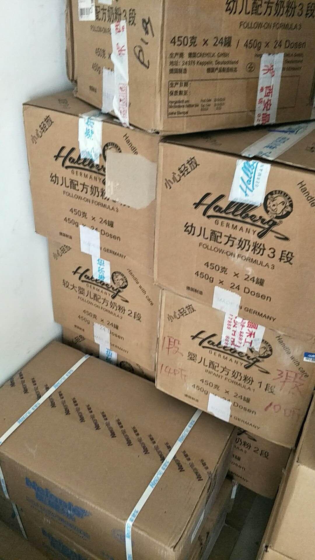 南昌收购临过期奶粉