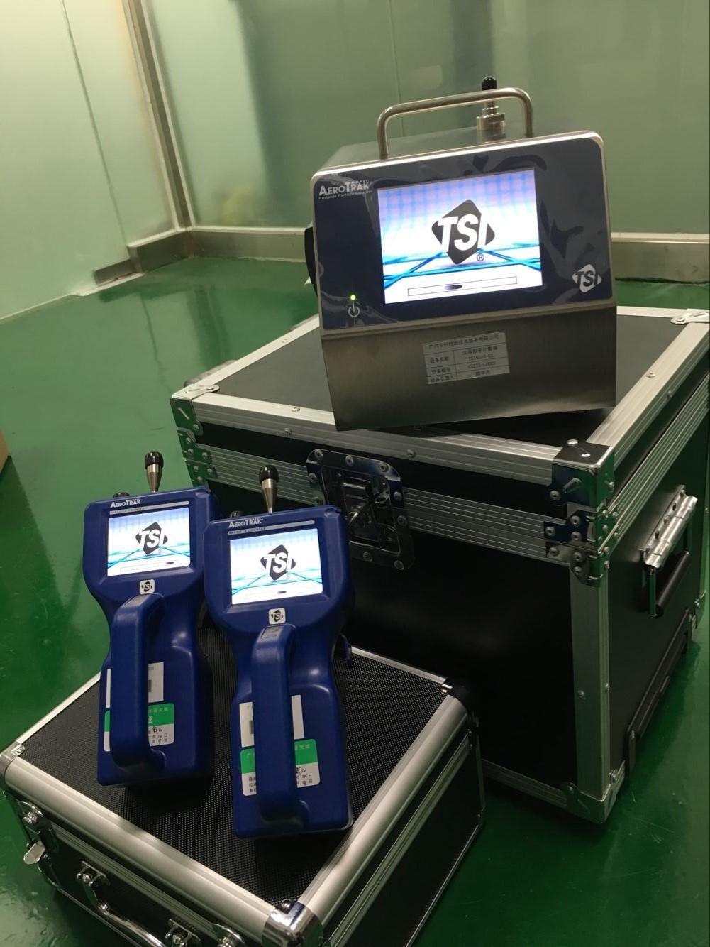 新版GMP车间洁净度等级测试