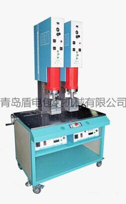 济南超声波焊接机