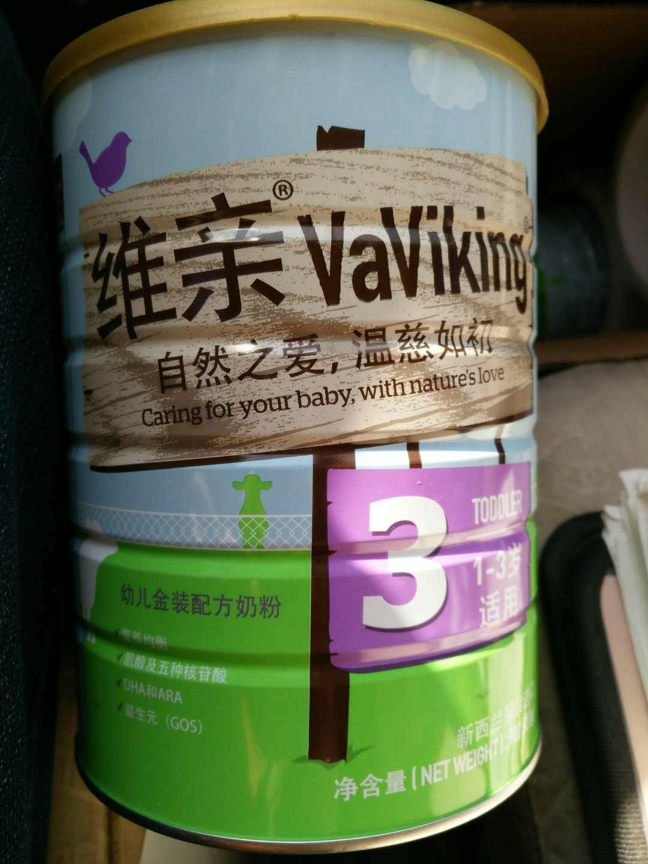 温州收购临过期奶粉